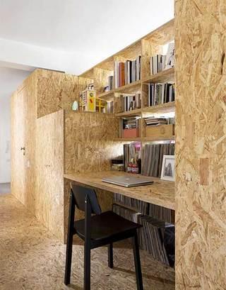 90㎡简约风两居室书房布置图
