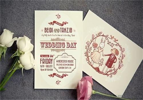 如何写婚礼请柬 婚礼请柬通知短信怎么写图片