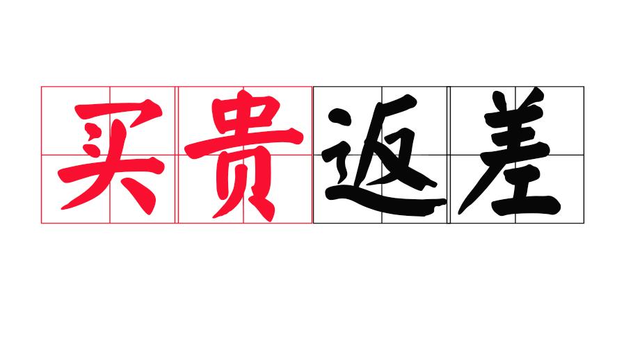 齐家装修大学(北京分校)