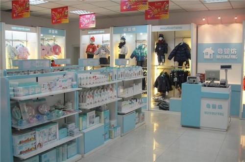 2017时尚潮流的母婴店设计【宝鸡工装公司哪家好】