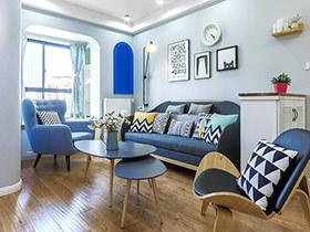 90平北欧风格三居室装修 暖阳与冰雪的故事