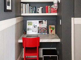 10个小户型装修书房设计 小局部也有大用途