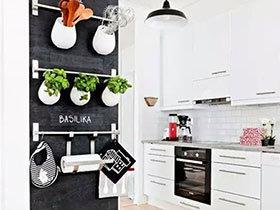 11个小户型厨房收纳效果图 墙面空间巧利用