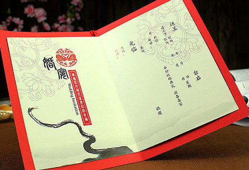 结婚请帖怎么写图片欣赏 书写请帖的格式和注意事项