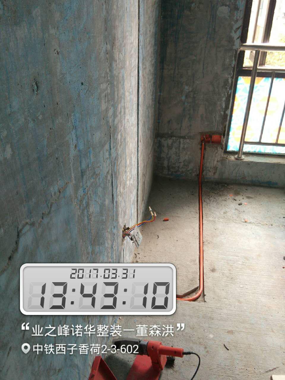 装修时不铲墙皮,再怎么装修也无用----成都业之峰诺华