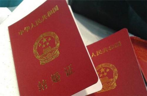 天津涉外婚姻登记处_天津涉外婚姻登记处在哪 涉外婚姻的办理程序