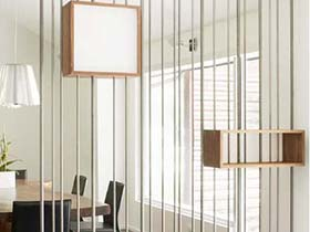 空间分界线  10款装饰隔墙装修图