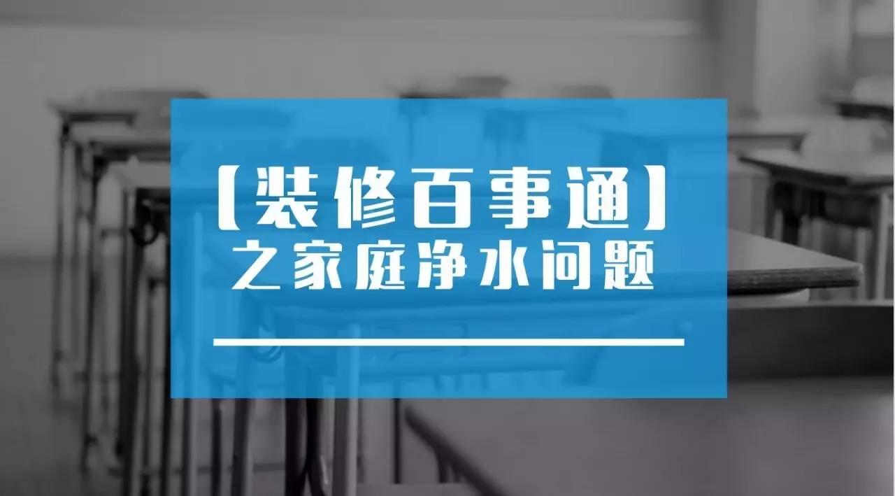 齐家装修大学(杭州分校)