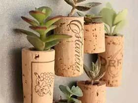 花花世界  10款植物背景墙装饰图
