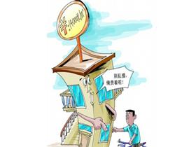 2017上海惠南房价走势图  上海惠南房价上涨成置业高地