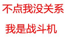 上海永顺地板