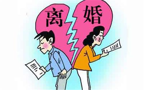 新婚姻法 分居 离婚_新婚姻法分居多久判离婚_离婚分居多久可以判