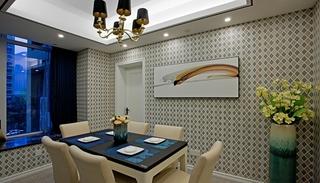 130平三居室装修样板间餐厅效果图