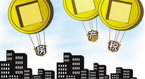 房产税暂行条例实施细则 2017最新房产税暂行条例内容