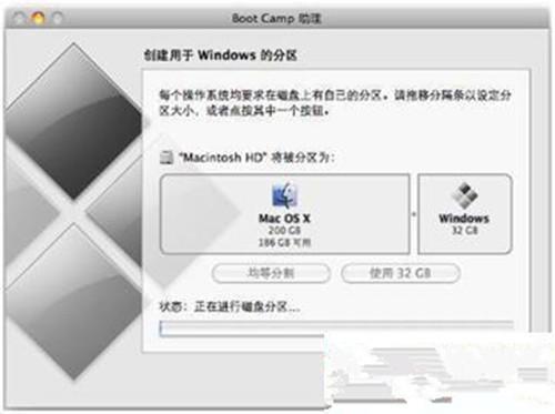苹果电脑安装双系统步骤 教你苹果电脑如何装双系统