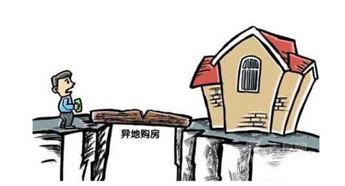 人口老龄化_北京市人口政策