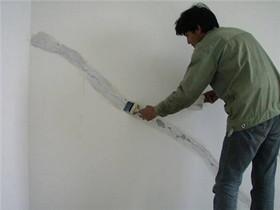 墙面裂缝如何修补   墙面裂缝修补步骤介绍