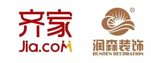 logo logo 标志 设计 矢量 矢量图 素材 图标 590_248