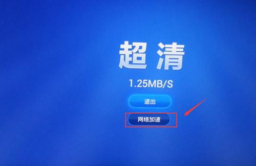 测网速在线手机_怎么看网速
