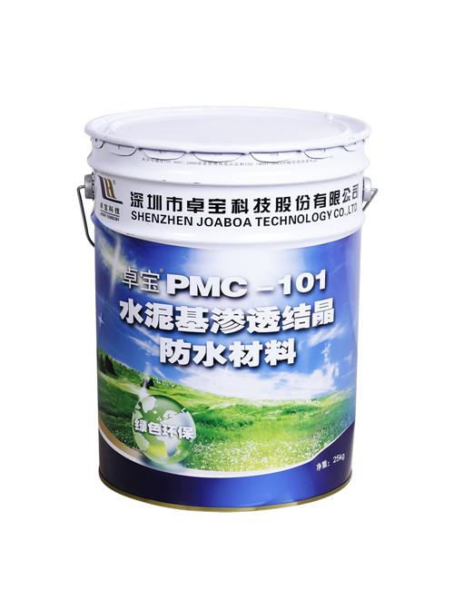 卫生间防水乳胶漆防水吗    乳胶漆应该如何选择