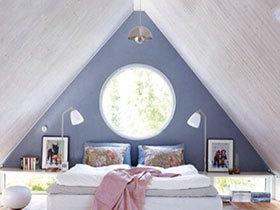 浪漫日光浴 11个阁楼碰头卧室装修效果图