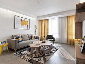 135平宜家风格三居室装修 温和日光