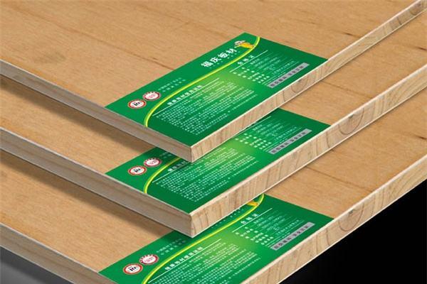 板材十大名牌是哪些 板材这样选才有质量