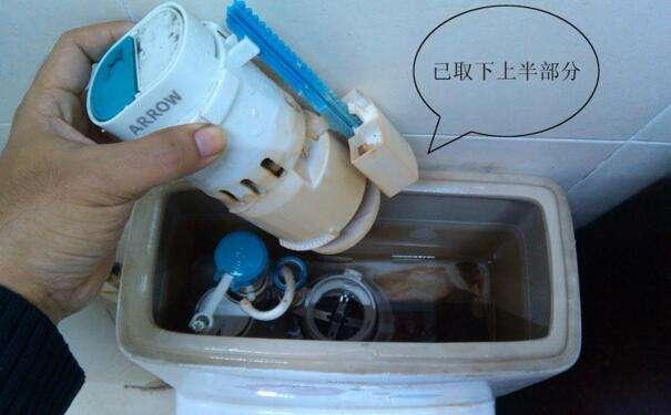 大盘点,马桶水箱维修办法大汇总!图片