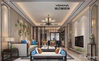130平中式风格三居室装修设计 线条之美