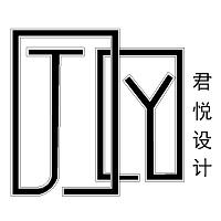 东莞市君悦装饰设计工程有限公司