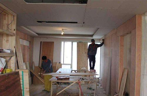 装修房子的过程有哪些 家庭装修步骤和流程_施工流程