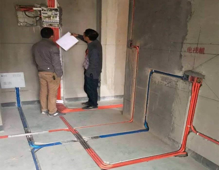 水电改造装修基础流程