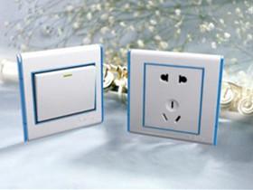 哪个品牌的开关插座好 买开关插座要注意什么