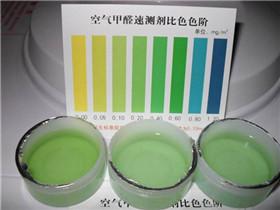 室内检测甲醛多少钱  检测甲醛有哪些方法