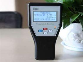 甲醛检测仪器多少钱 甲醛检测仪器的效果好吗