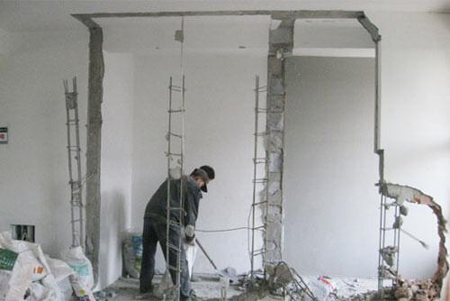 新房装修步骤和流程——水电改造