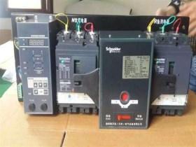 双电源自动切换开关哪个好 快来认识一下这4个牌子
