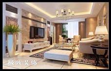 http://www.ahtravelchina.com/aomenduchangkaihu/122/167/22167936.jpg