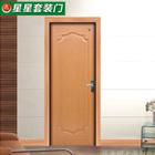 上海星星套装门