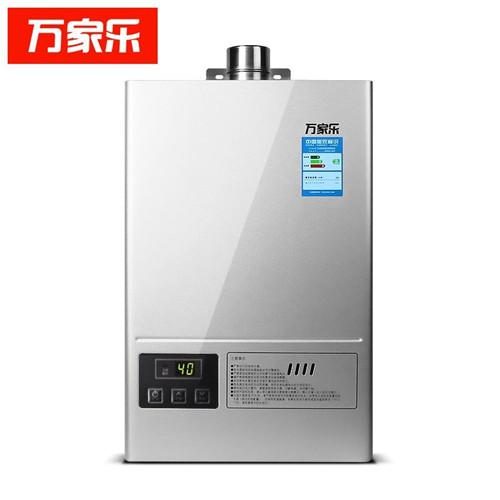燃热水器最好品牌_热水器打不燃是什么原因 热水器哪个品牌好