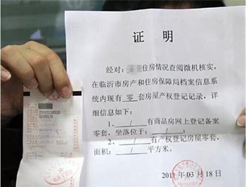 无婚姻登记记录证明 单身证明_离职证明 英文 标准_证明标准