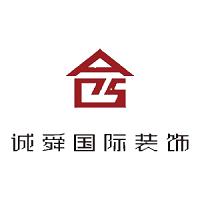 誠舜國際設計