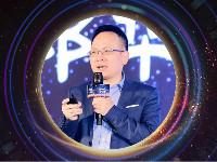 齊家網第四屆峰會鄧華金:技術和服務的投資回報是長期和顛覆性的