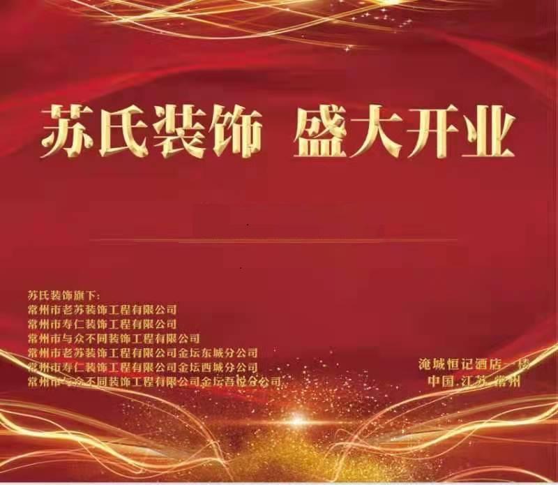 http://tgi12.jia.com/129/447/29447894.jpg