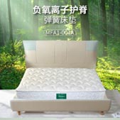 慕思V6负氧离子护脊弹簧床垫