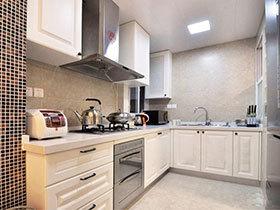 12张嵌入式厨房灯具设计图 美观实用兼得
