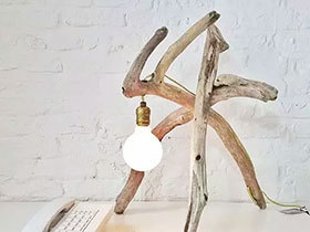 废旧木材巧利用 11个创意木质DIY灯具