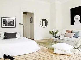 小户型必学 12个客厅卧室一体设计