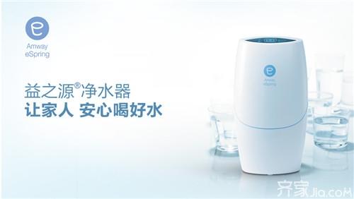 安吉尔纯净水怎么样_净水器品牌,安利净水器好吗,安吉尔净水器质量怎么样,道尔顿