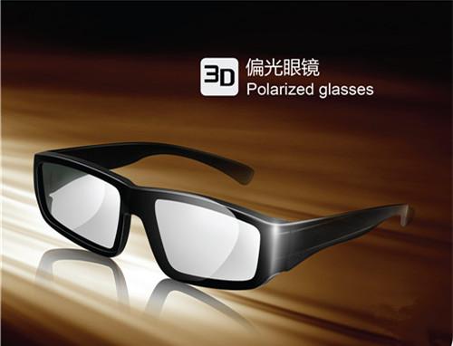 3d线偏光眼镜_关于3d眼镜偏光式 你了解多少?_齐家网